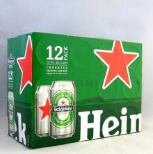 Holland Heineken beer 250ML bottles