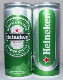 Heneiken Lager Beer 250ml