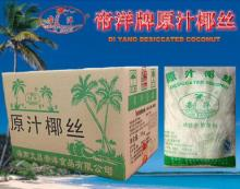 Hot Sale Middle Fat Desiccated Coconut