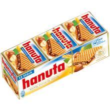Hanuta 10er ( 10 Stuck /220g )