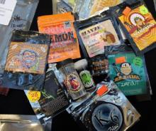 Bizarro Aromatic Herbal incense potpourri