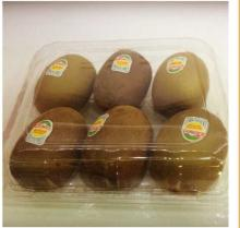 transparent kiwi-fruit hinged clamshell box container