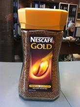 Nescafe Gold 200g