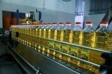 Tripled Refined Sunflower Oil