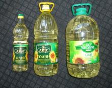 Refined Deodorized Winterized Sunflower Oil, 100% Pure