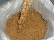 Soybean   Meal   Non   GMO
