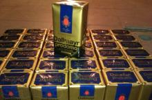 DALLMAYR PRODOMO Coffee.