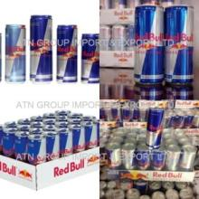 Red Bull, RockStar, Powers Horse, Monster, Dragon Energy Drinks