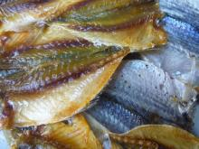 Good quality of dried  yellow   stripe  fish