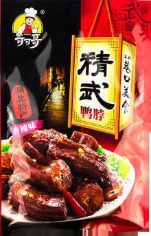 Duck Neck Braised snack local taste