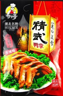 braised duck product duck feet local food native food