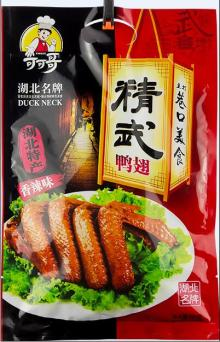 canned meat food native braised food duck wings local china food