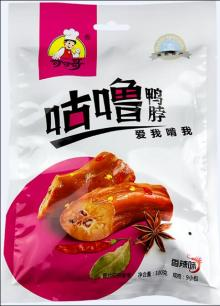 leisure food snack braised duck product ready to eat