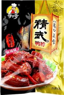 Chinese food Duck Neck Braised snack local taste duck meat manufacture