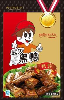 chinese food duck nect braised snack local taste, ISO CERTIFAICATE OEM