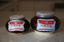 Pickled products TianJin preserved vegetables packed in jar or bags