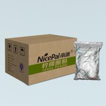 Natural Instant Lemon Powder/ Lemon Juice Powder