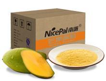 Natural Instant Mango Powder / Mango Juice Powder