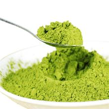 High Quality 100% EU Organic Certified Matcha Green Tea Extract