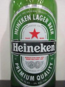 Heineken 250 ml
