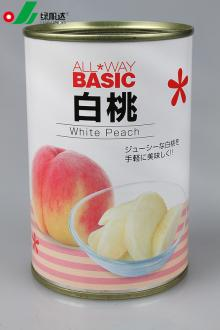 Manufacture of canned white peach in ls