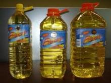 Pure Refined Sunflower Oil