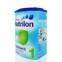 Holland Nutrilon Standaard, Nutrilon Exporter, Nutrilon Supplier