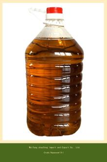 Used   Cooking   Oil /Uco/ Used   Cooking   Oil  for Biodiesel/Manufacturer  Price