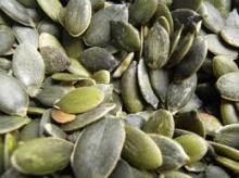 Pumkin seed for sale