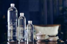 Rich Selenium Nature Bottle Water