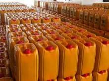 Sell Refined Palm Oil in Denmark