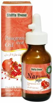 Pomegranate Seed Oil 50 ml Natural Herbal Essential Oil