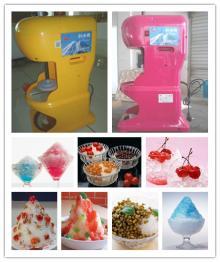 Best Price Ice Shaving Machine