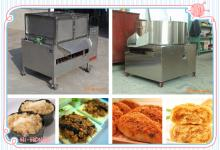 High Capacity Meat Floss Machine