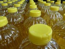 Sunflower Oil (Refined, Crude)