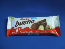 Ferrero Kinder Bueno White 43 g