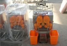 Industrial Fruit Juicer Machine