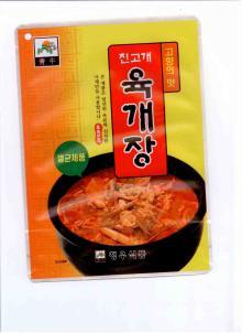 Jingogae Yukgaejang(spicy beef stew)