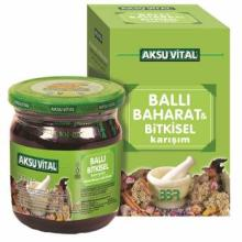 BSR Paste 230 gr Honey Herbs Spices Nigella Sativa Mix