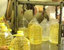 100% Pure Refined Soybean Oil
