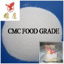 sodium Carboxyl Methyl Cellulose CMC na