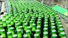 Sell Offer Heineken Beer 50% Discount