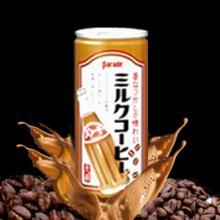 Coffee Milkshake