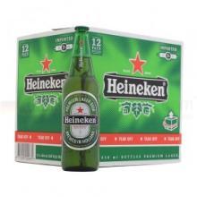 HEINEKEN LAGER BEER, 650ml bottle