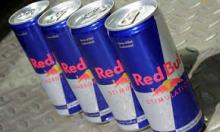 Bull Energy Drink Red / Blue / Silver/
