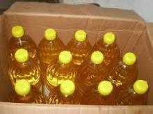 refined sunflower oil ..**
