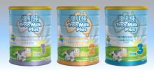 Troo Milk Plus Infant Formula