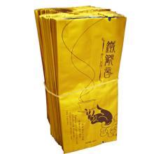 Custom aluminium foil vacuum tea packaging bags