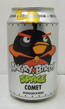 Angry Birds Spake / Lagoon / Tropic
