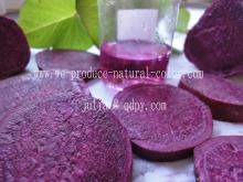 we produce purple sweet potato red colorant